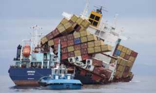 Marine insurance voyage policy